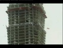 EARTHQUAKE ROCKS WORLDS TALLEST SKYSCRAPER TAIPEI 101