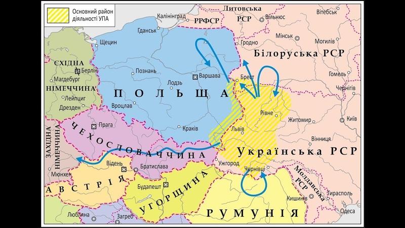 Закордонний рейд УПА 1947 року