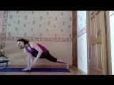 йога-флоу yoga flow