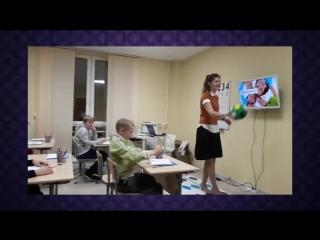 Улучшаем понимание новой информации, память и сосредоточение внимания Курортном р-не Спб. От 5 до 16 лет!