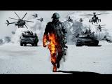 Battlefield Bad Company 2. Синглплеер часть 1