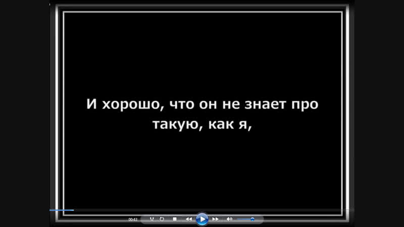 Мой Рай МакСим Паяц продакшен