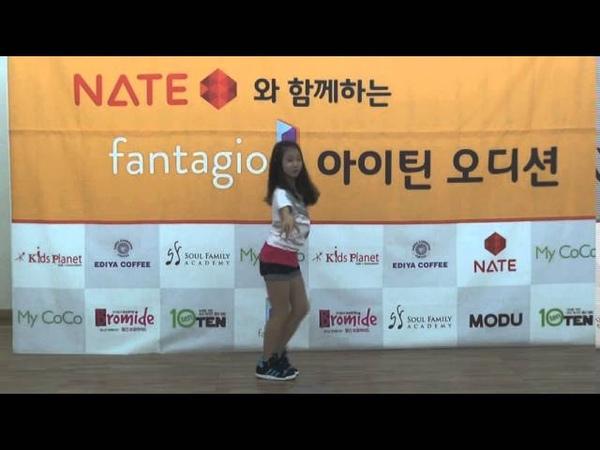 (2012.08.13) Lee Chaeryeong - Fantagio i-Teen Audition 2012 (2nd ROund ): 아이틴오디션2차 - 이채령