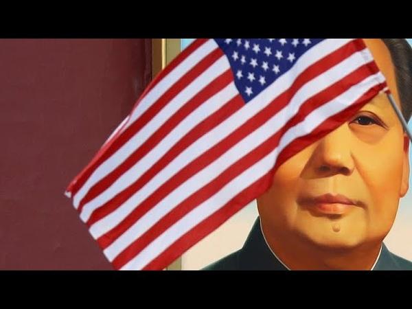 США - Китай: война тарифов, новый акт