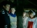 Турбаза Волчья Vlci bouda 1986 фантастика триллер драма приключения