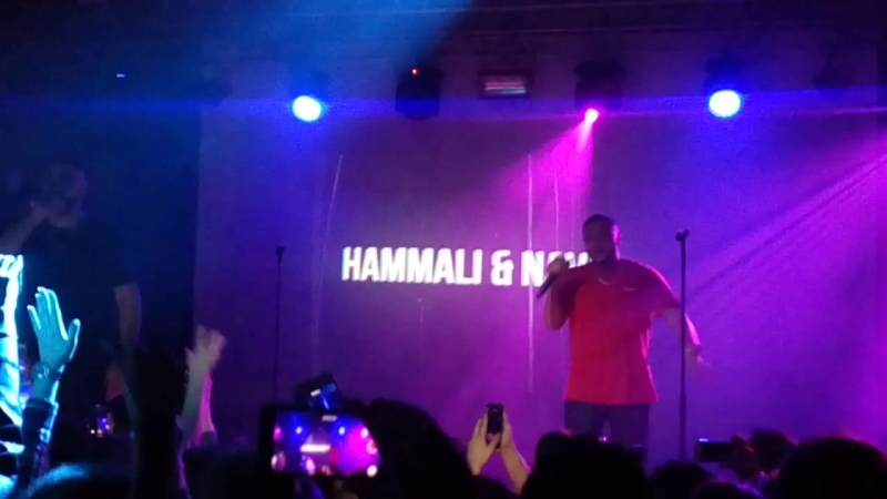 Navai Hammali хочешь я к тебе приеду