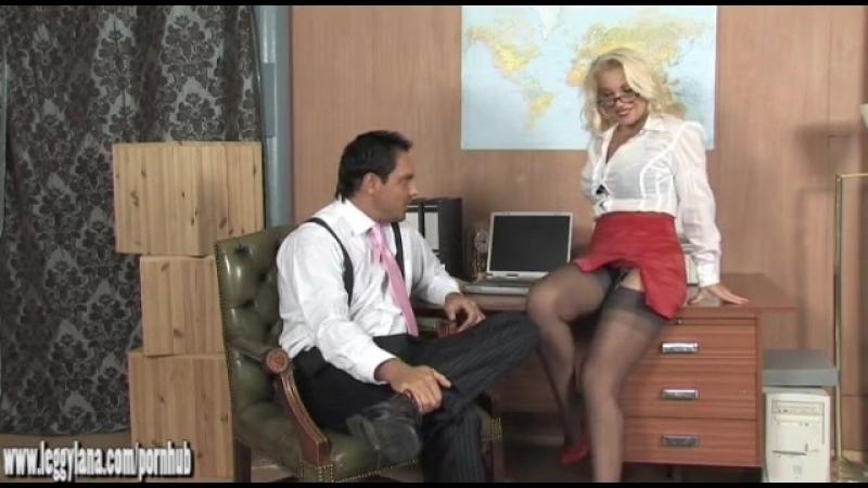 Сексуальная блондинка Офисная шлюха Лана Кокс выебанная глубокая и левая капельница с кончиной