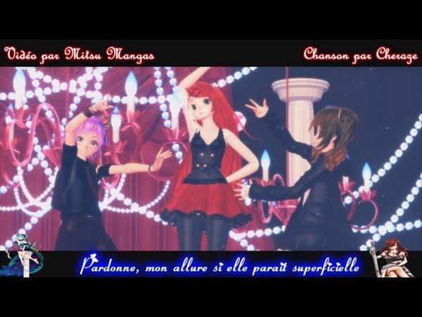 Nightcore French ( Promets pas la lune - Cheraze ) paroles MMD dance HD