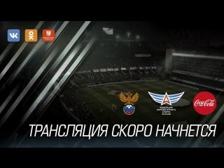Кубок России по интерактивному футболу | Гранд-финал | День 1