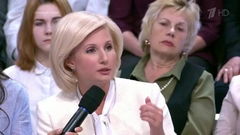 Итоги прямой линии с Президентом Выпуск от07 06 18