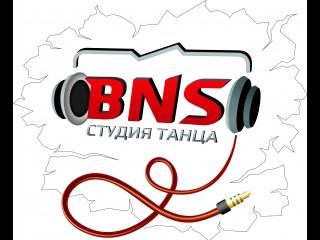 on-line занятие в группе Hip Hop|BNS студия танца