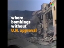 Humanitäre Interventionen der NATO