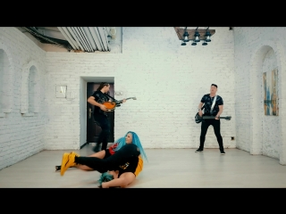 Lila Manila - Танцуем в майке (Official Video)