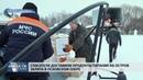 Новости Псков 10.01.2019 / Спасатели доставили продукты питания на остров Залита в Псковском озере
