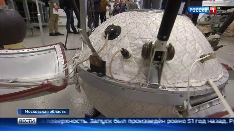 Вести-Москва • На ВДНХ появятся макеты легендарных космических кораблей