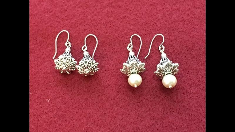 German Silver Earrings ( Jhumka )