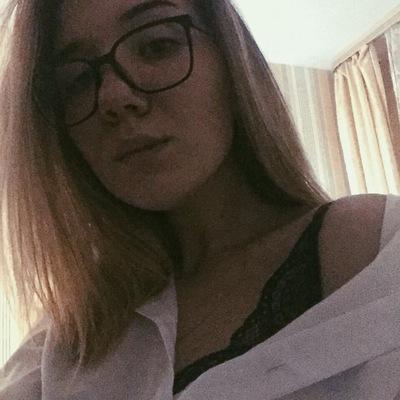 Анастасия Картавая