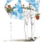 SID альбом Rain