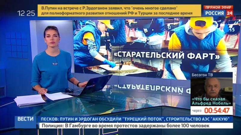Новости на Россия 24 • Старательский фарт: в Магадане прошли соревнования по добыче золота