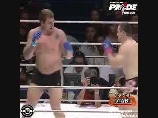 Александр Емельяненко vs Мирко КроКоп