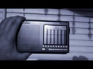 Приём Радио Свободы на 1386 кГц АМ от R4HFZ