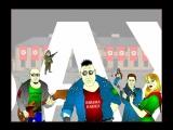Красная плесень - Гимн панков
