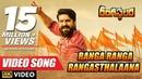 Ranga Ranga Rangasthalaana Full Video Song Rangasthalam Video Songs Ram Charan