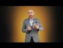 Не Будьте Посредственностью! Как Достичь WOW эффекта Чем уникальна компания Zappo.