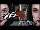 90'S GRUNGE MAKEUP VS. ITS MODERN REVIVAL - A SIDE BY SIDE TUTORIAL f/ Wet N Wild 'Rosé in the Air'