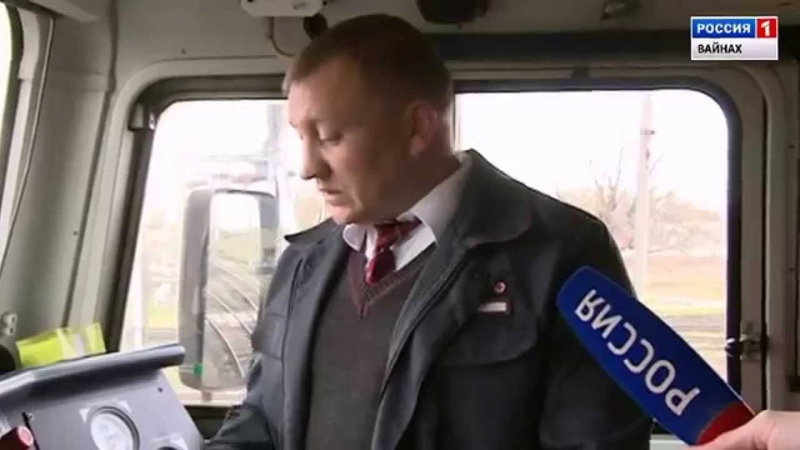 Профессия - Машинист пассажирского поезда - Чечня. автор и ведущий Ахмед Товсултанов