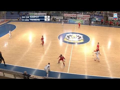 Матч за 3-4 места. Международный турнир в Тюмени