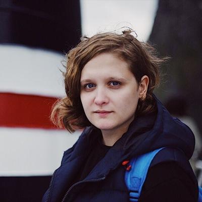 Алина Намекова