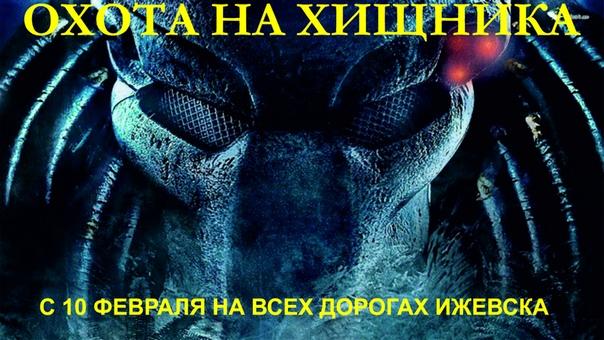 Фото №456240369 со страницы Евгения Худяева