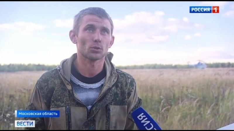 Crash of MiG-29 in Moscow region 5/10/18 Крушение МиГ-29 в Московской области