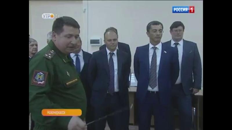 ДонТР Открытие кафедры Информационная Безопасность