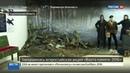 Новости на Россия 24 • В Саратовской области закрыли Вахту памяти