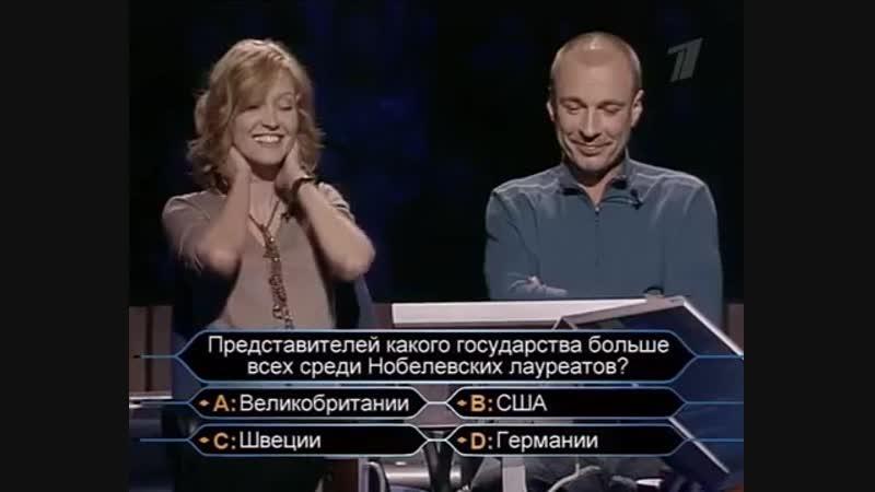 Кто хочет стать миллионером (14.10.2006)