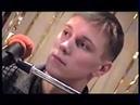 Группа ПЯТЫЙ КВАРТАЛ . Самое первое выступление. 6.2.2000 (VHS) Созвездие Талантов