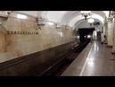 Прибытие поезда на станцию метро Комсомольская КЛ Москва, 04.01.2019