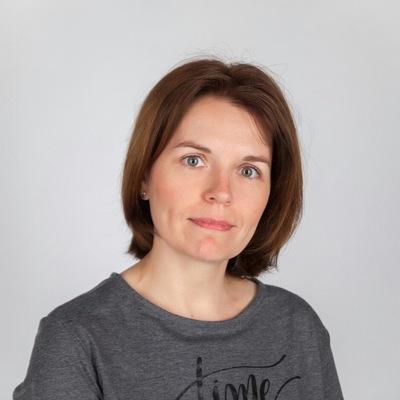 Наталия Моисеева