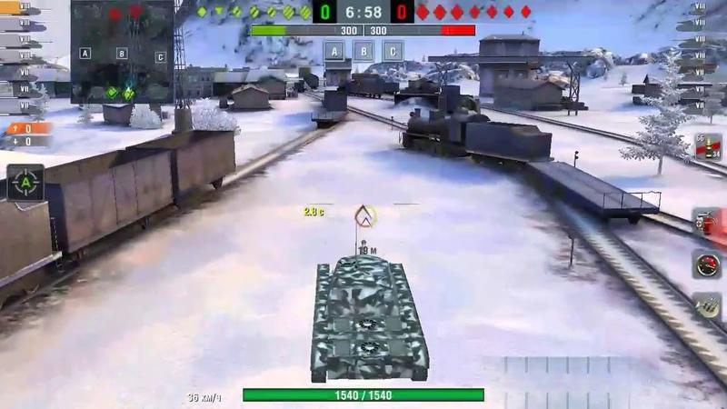 Wotblitz AMX CDC