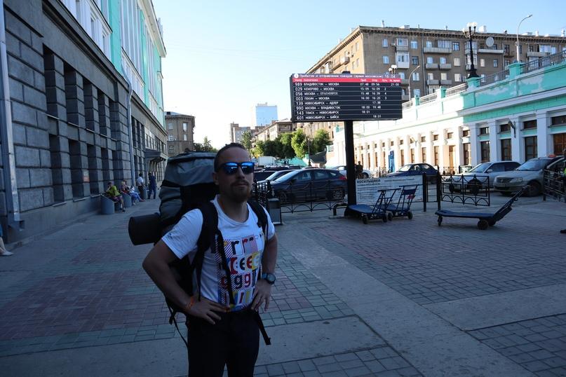 Сергей Клюкин   Екатеринбург