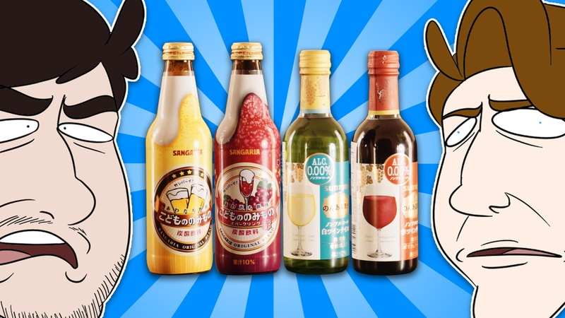 Japanese Non-Alcoholic Beer Wine Tasting