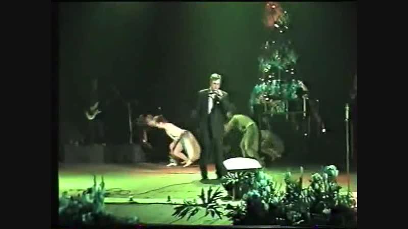 Валерий Меладзе Разведи огонь 1996