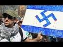 ISRAËL : UN GENTIL SIONISTE S ADRESSE AUX GOYS ! REGARDEZ
