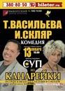 Людмила Волкова фото #12