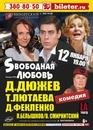 Людмила Волкова фото #11