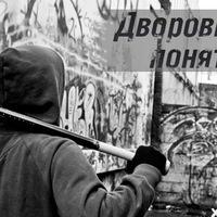 Анкета Данил Люкшин