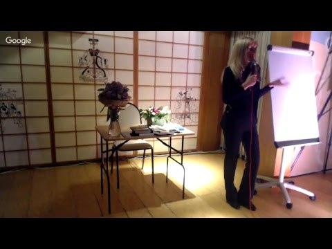 Презентация книги Джули По