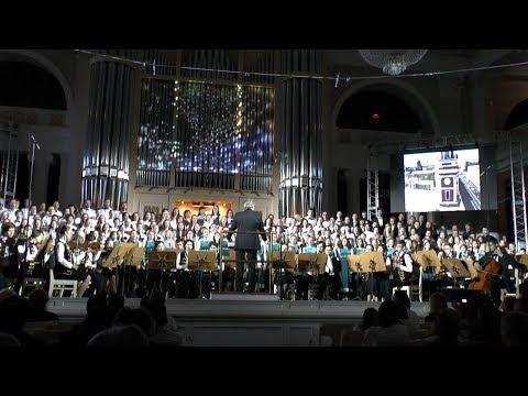 Юбилейный концерт в честь 100-летия Музыкальной школы им. Н. А. Римского-Корсакова (2-е отделение)